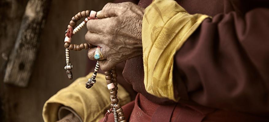 Zen Chant