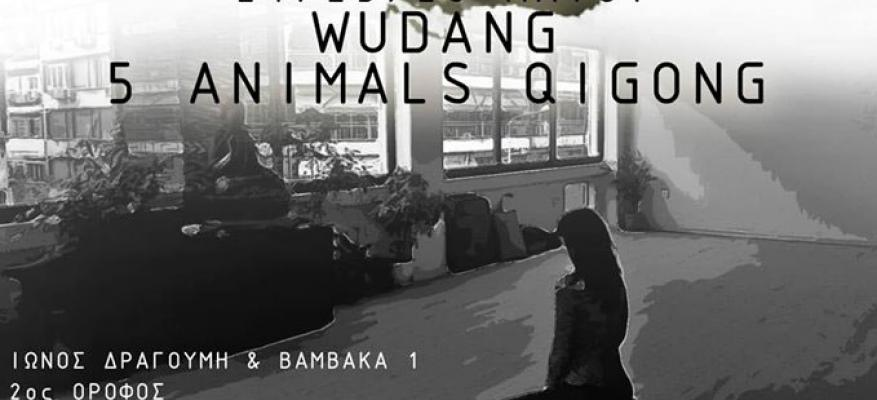 Wudang Wuxing Qigong (5 animals) & Zen Meditation
